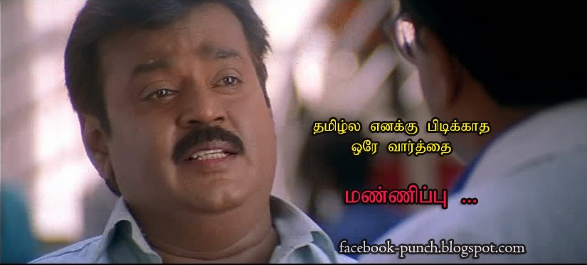 vijayakanth-punch